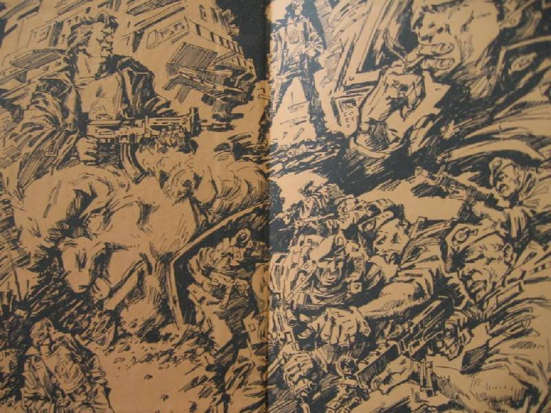 Иллюстрация 1 из 3 для Ультиматум - Алекс Орлов   Лабиринт - книги. Источник: Флинкс