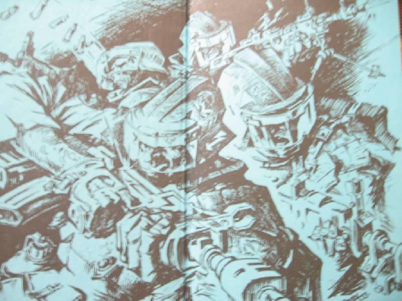Иллюстрация 1 из 7 для Я напишу тебе, крошка! - Алекс Орлов | Лабиринт - книги. Источник: Флинкс