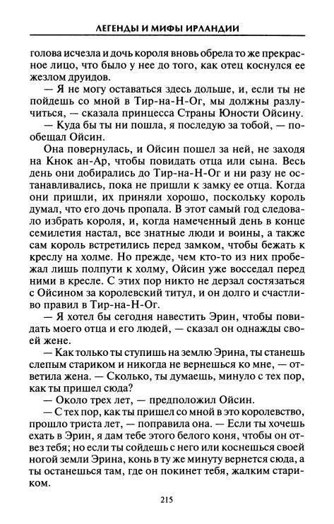 epub винниченко і петлюра політичні портрети революційної