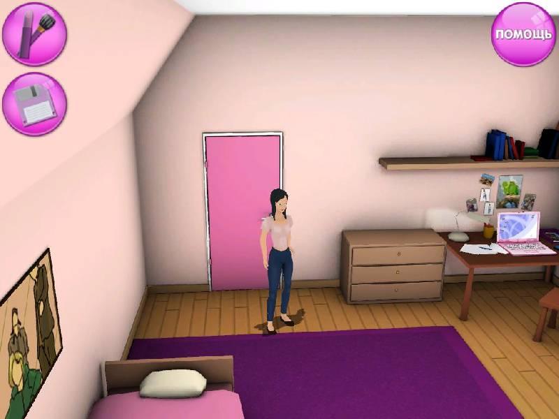 Иллюстрация 1 из 15 для Мисс очарование (DVDpc) | Лабиринт - софт. Источник: Алена