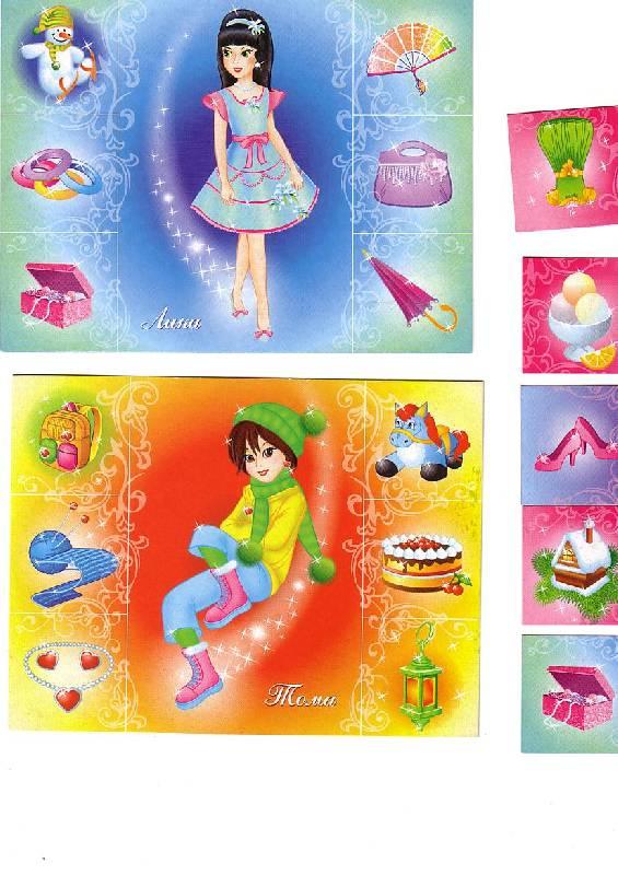 Иллюстрация 1 из 6 для Лото Веселые подружки | Лабиринт - игрушки. Источник: G  Oksana