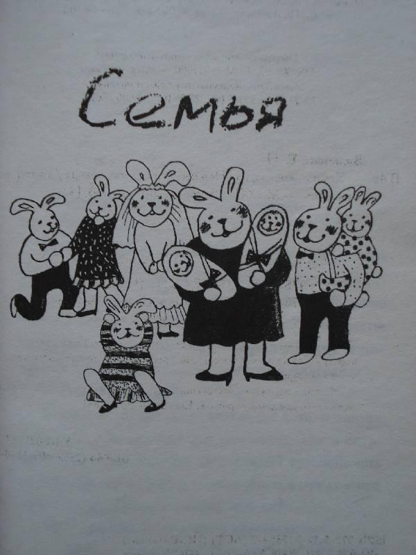 Иллюстрация 1 из 7 для Крутая дамочка, или Нежнее, чем польская панна - Екатерина Вильмонт | Лабиринт - книги. Источник: Бо