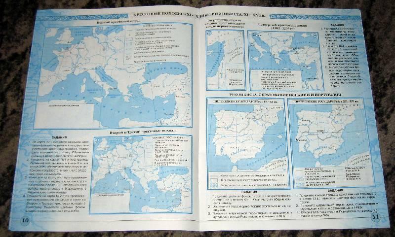 Всемирная история нового времени карта 8 класса