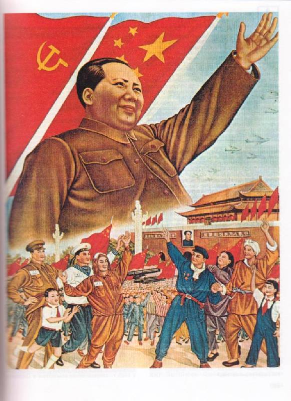 the history and effects of communism in china since 1949 Chinese communist party: chinese communist party (ccp), political party of china since the establishment of the people's republic of china in 1949, the ccp has been in sole control of that country's government.