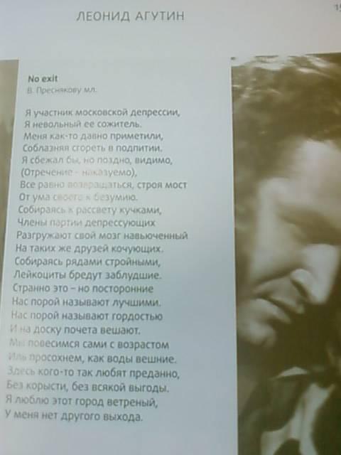 АНУТИН СТИХИ EPUB СКАЧАТЬ БЕСПЛАТНО