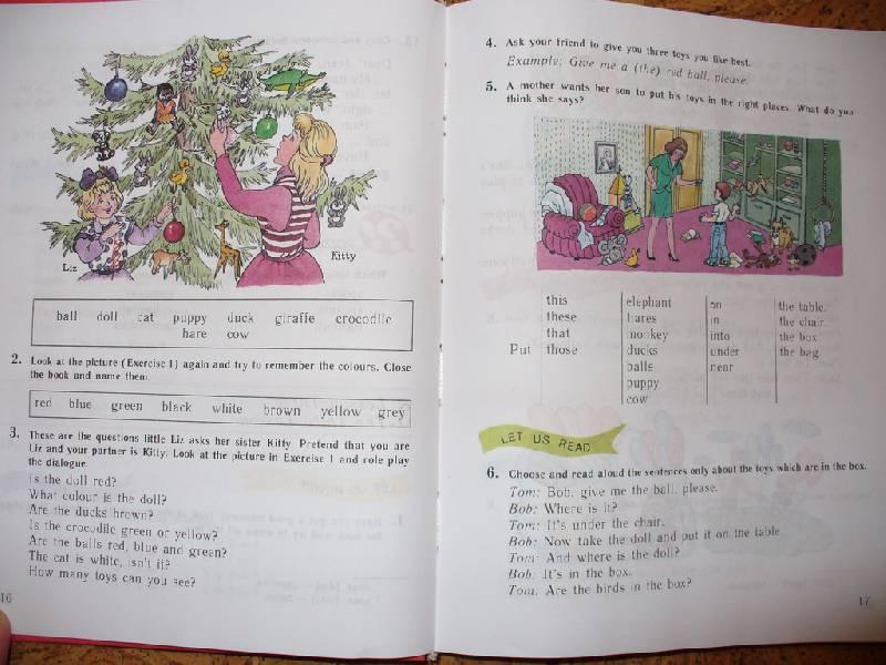 Английский верещагина 3 класс