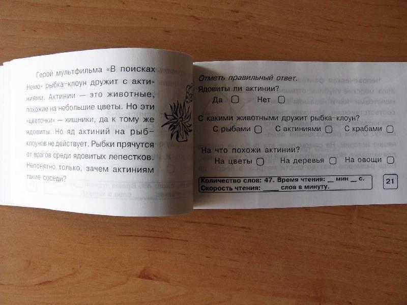 математике 5 класс решебник беденко по блицконтроль