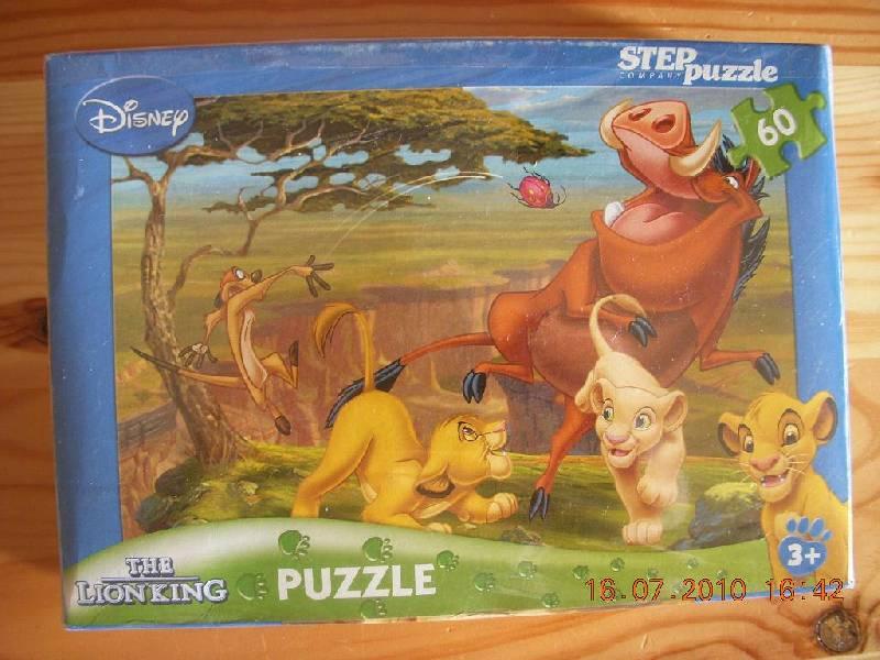 Иллюстрация 1 из 2 для Step Puzzle-60 81103 Король Лев | Лабиринт - игрушки. Источник: Bulgakova  Tatjana