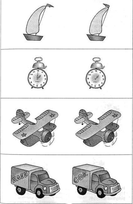 Иллюстрация 1 из 4 для Тесты для подготовки к школе: Грамотная речь, память, словарный запас - Анна Герасимова | Лабиринт - книги. Источник: OOlga