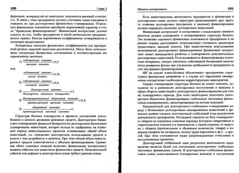 free Phonétique progressive du francais : avec 400 exercises. Niveau avancé