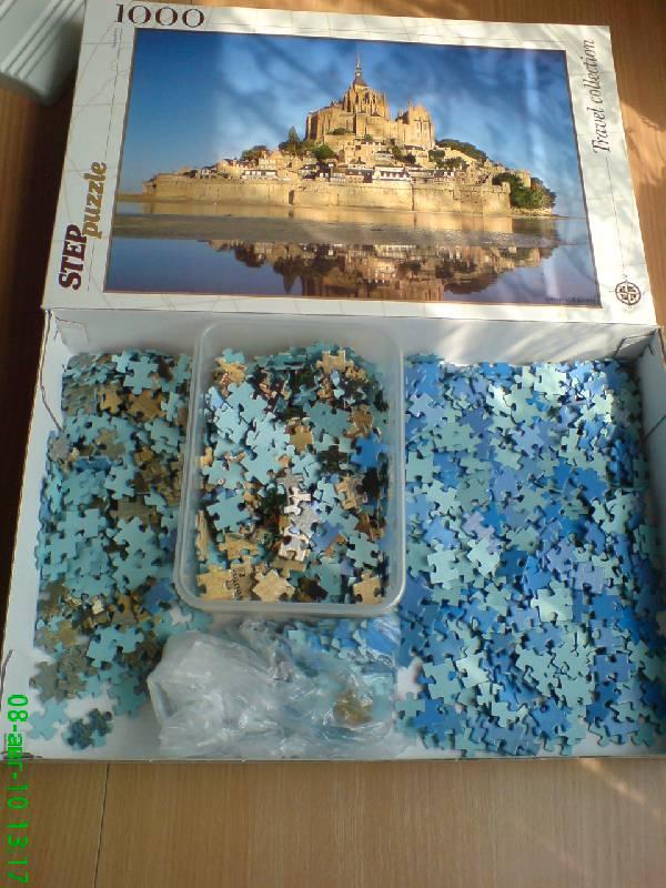 Иллюстрация 1 из 3 для Step Puzzle-1000 Франция. Мон-Сен-Мишель (79087) | Лабиринт - игрушки. Источник: RockBaby