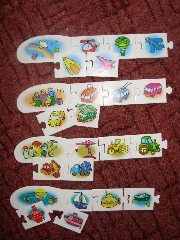 Иллюстрация 1 из 3 для Игра: Умные машины | Лабиринт - игрушки. Источник: Диковинка