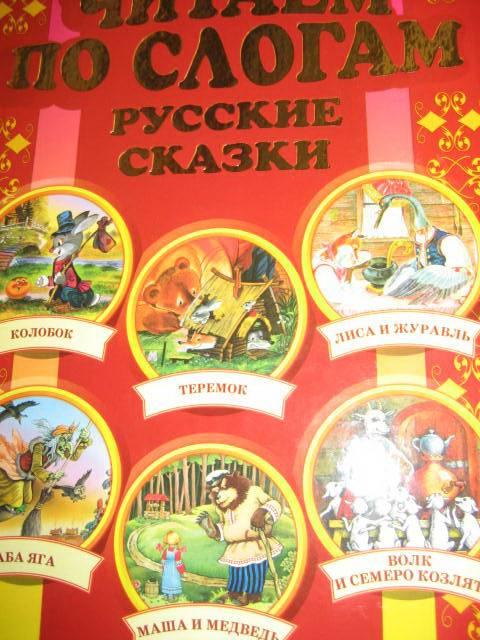 Книги для чтения для 3 класса читать