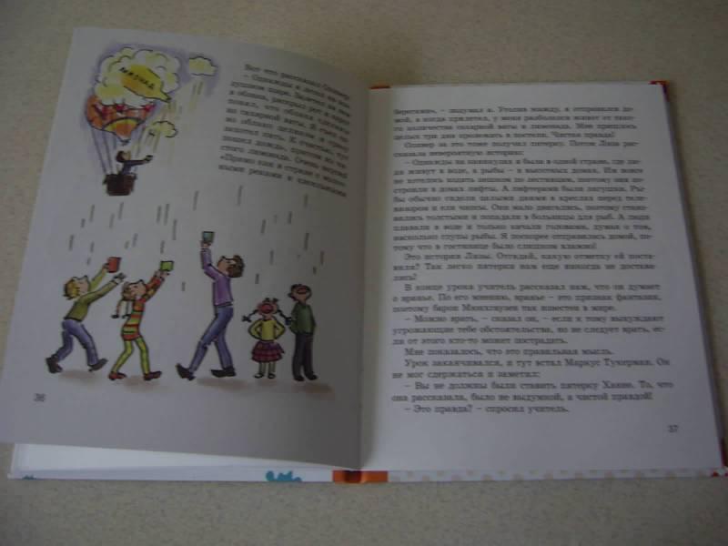 Иллюстрация 40 из 42 для Бутылочная почта для папы - Хуберт Ширнек   Лабиринт - книги. Источник: Лилианна