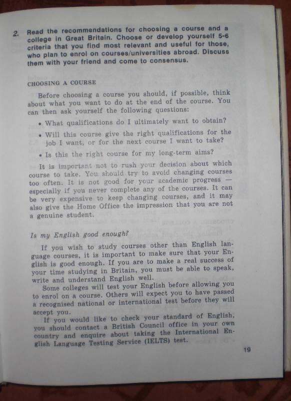 Иллюстрация 1 из 14 для Английский язык. Учебник для 11 класса школ с углубленным изучением английского языка - Виктория Сафонова   Лабиринт - книги. Источник: MarionDeLorme