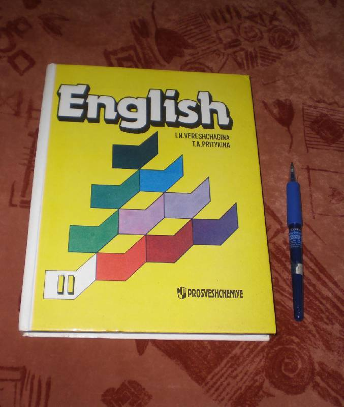 учебники по английскому для школы