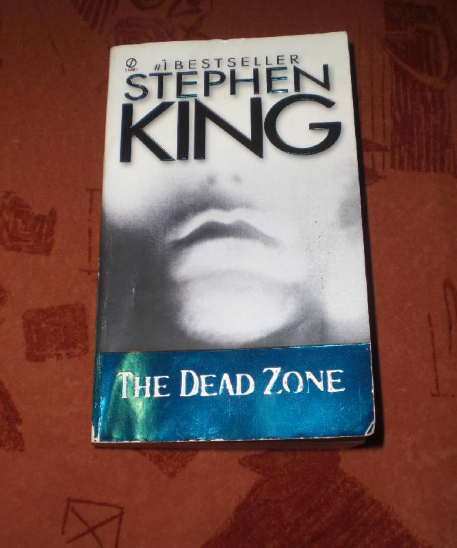Иллюстрация 1 из 11 для The Dead Zone - Stephen King | Лабиринт - книги. Источник: MarionDeLorme