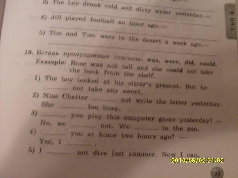 английский язык 5 класс оксана карпюк решебник ответы к книге