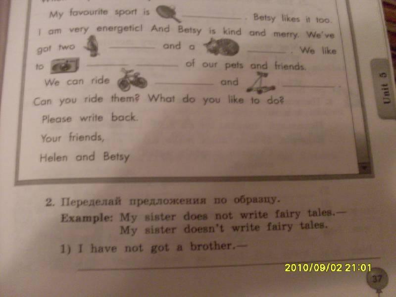 ГДЗ по алгебре 9 класс рабочая тетрадь Ключникова