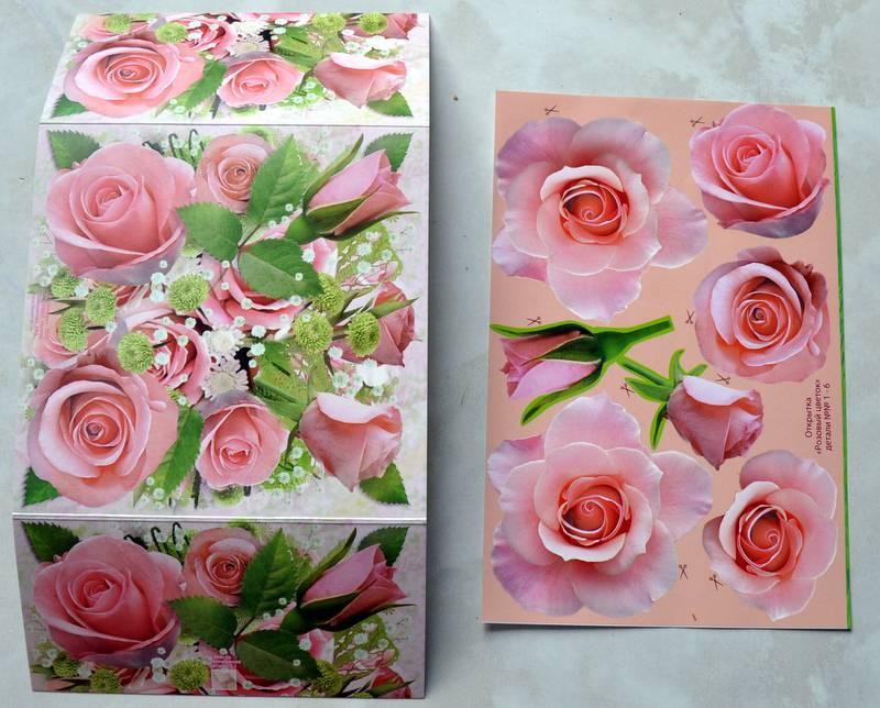 Иллюстрация 1 из 2 для Розовый цветок (АБ 23-815) | Лабиринт - игрушки. Источник: Ассоль