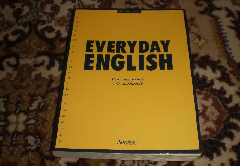 EVERYDAY ENGLISH ДРОЗДОВА КЛЮЧИ СКАЧАТЬ БЕСПЛАТНО