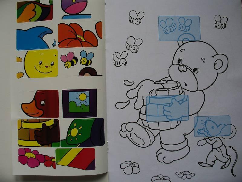 Иллюстрация 1 из 11 для Играй, наклеивай, раскрашивай! Щенок | Лабиринт - книги. Источник: Tiger.