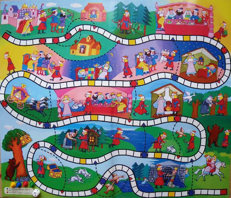 Иллюстрация 1 из 18 для Ходилки. Царевна-лягушка | Лабиринт - игрушки. Источник: Зарудная Нина Георгиевна