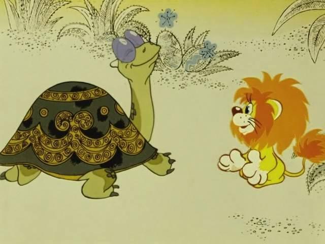 Картинки к мультфильму как львенок и черепаха пели песню