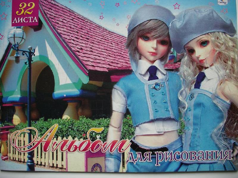 Иллюстрация 1 из 2 для Альбом для рисования. 32л. Куклы в голубых беретках | Лабиринт - канцтовы. Источник: Tiger.