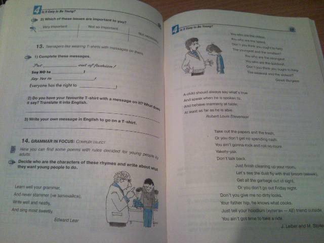 Класс решебник английскому языку кузнецова 2