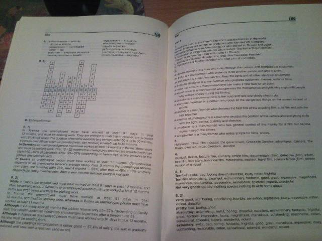 Кузовлев лапа костина перегудова 10-11 класс