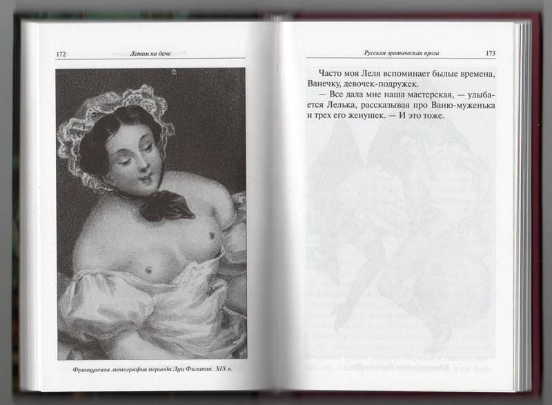 Проститутку рассказ бунина про
