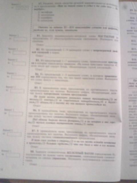 Иллюстрация 1 из 2 для 300 учебно-тренировочных заданий по русскому языку для подготовки к ГИА. 9 класс - Елена Симакова | Лабиринт - книги. Источник: elue
