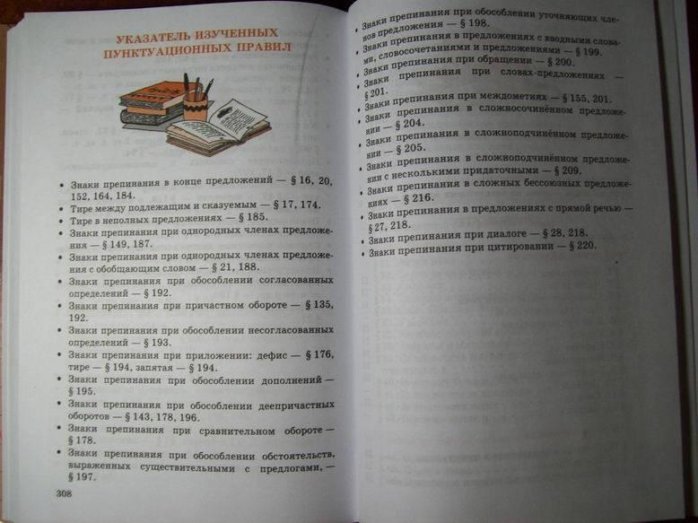 домашние языку кыргызскому задания готовые по