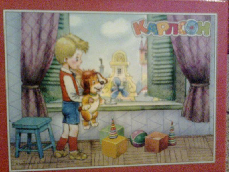 Иллюстрация 1 из 3 для Puzzle-120. Карлсон в ассортименте (А-12022-K) | Лабиринт - игрушки. Источник: mamaya