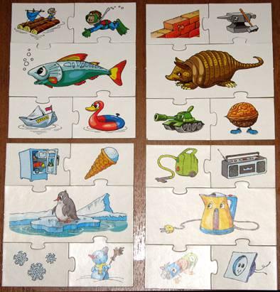 Иллюстрация 1 из 3 для Свойства: Развивающая игра для детей дошкольного возраста | Лабиринт - книги. Источник: Карпенко  Ольга Владимировна