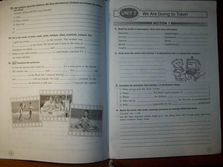 Биболетова английскому рабочая часть тетрадь языку 1 класс 5 гдз по