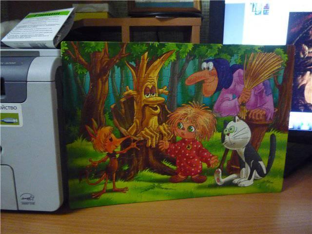 Иллюстрация 1 из 3 для Step Puzzle-160 Домовенок Кузя (72052) | Лабиринт - игрушки. Источник: Окатьев  Михаил Витальевич