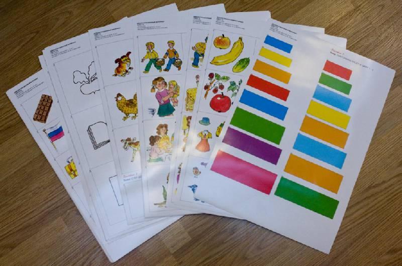 Иллюстрация 1 из 3 для Игралочка. Математика для детей 4-5 лет. Демонстрационный материал - Петерсон, Кочемасова | Лабиринт - книги. Источник: Элла
