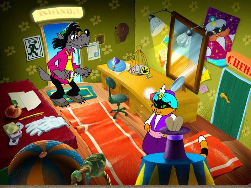 Иллюстрация 1 из 5 для Ну, погоди! Выпуск 3. Песня для зайца (CDpc)   Лабиринт - софт. Источник: Scary