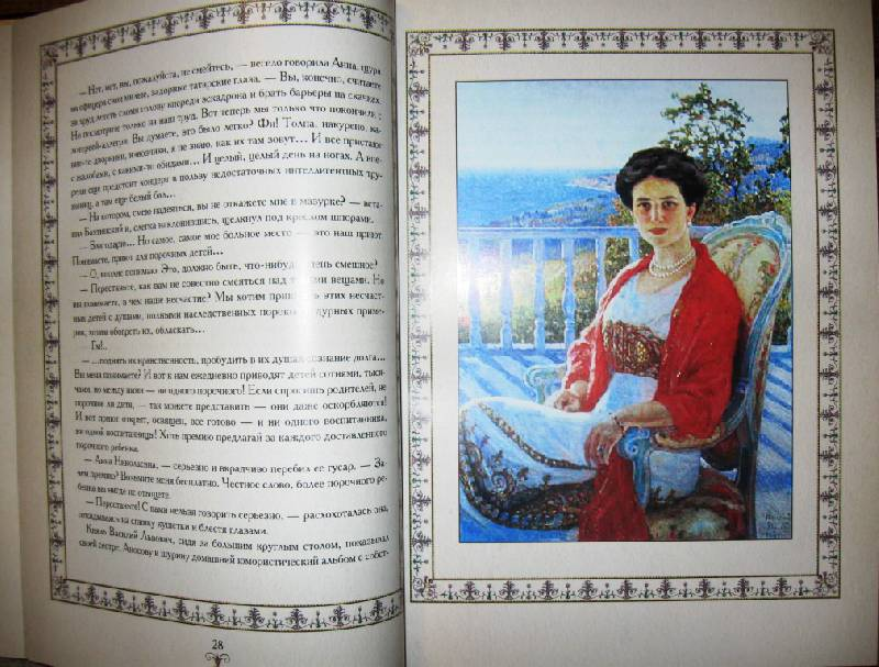 Гранатовый браслет | александр куприн | loveread. Ec читать книги.