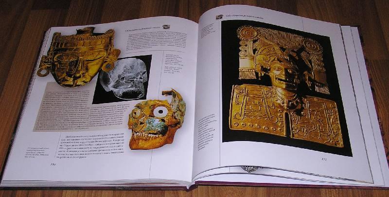Иллюстрация 20 из 24 для сокровища. клады лабиринт - книги. .