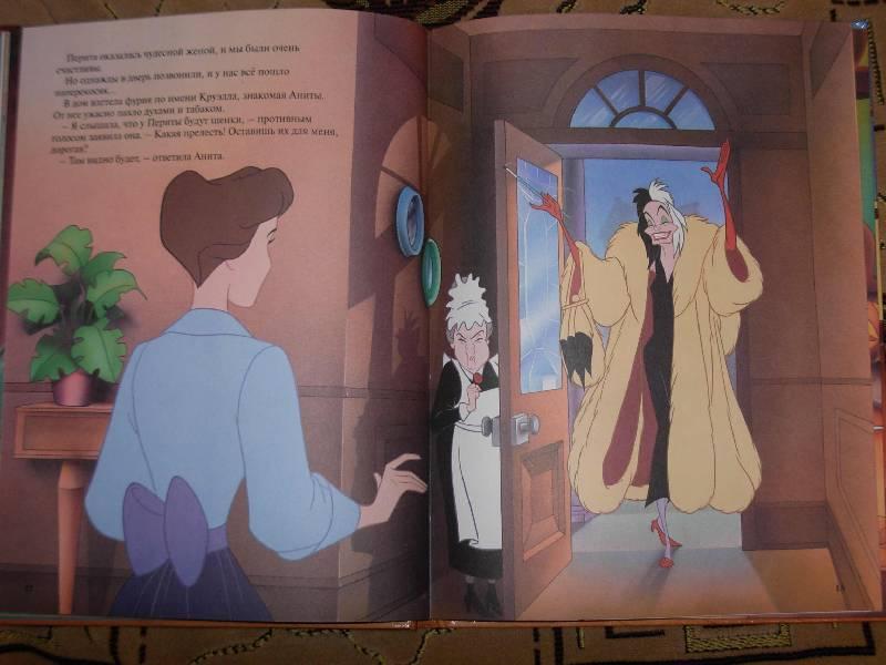 Иллюстрация 1 из 9 для 101 далматинец | Лабиринт - книги. Источник: ---Ирина----