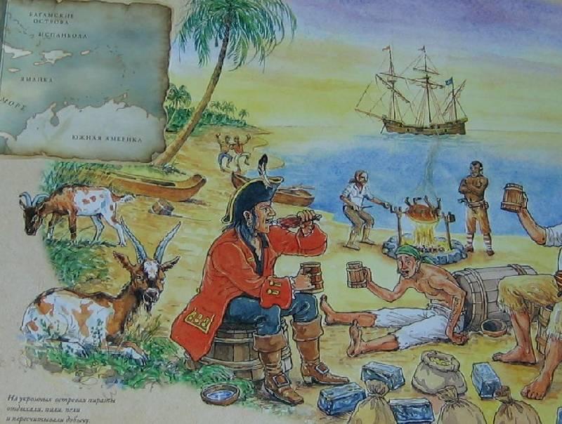 Иллюстрация 1 из 18 для В бурном море. История кораблекрушений | Лабиринт - книги. Источник: Кira