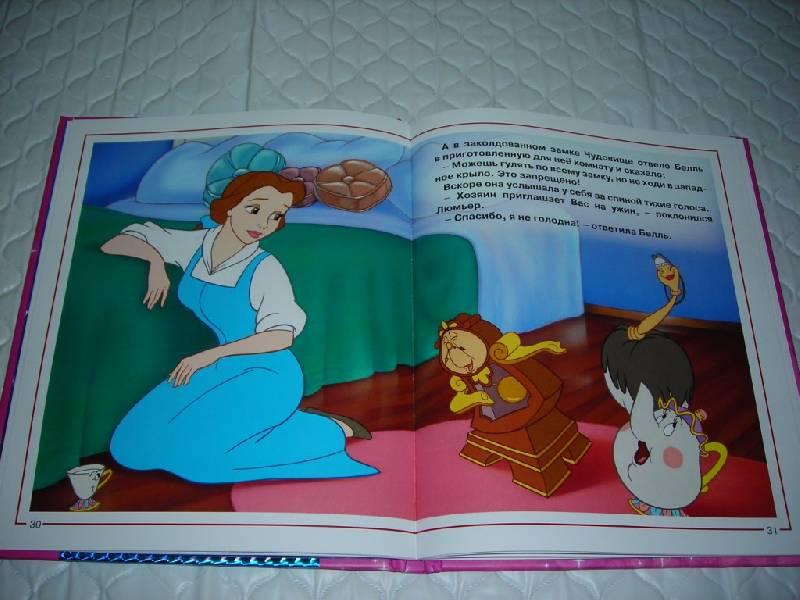 Иллюстрация 1 из 3 для Красавица и Чудовище | Лабиринт - книги. Источник: книголюб 61