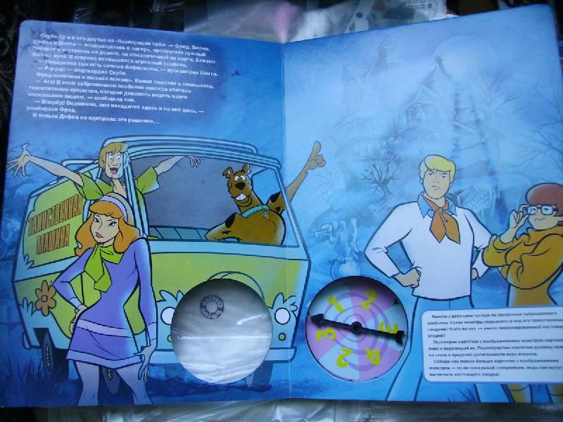 Иллюстрация 1 из 2 для Скуби-Ду. Читай и играй! | Лабиринт - книги. Источник: Rainbow