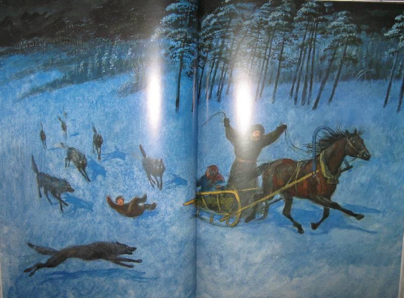 Иллюстрация 1 из 30 для Новогодняя сокровищница. Рассказы, сказки и стихи | Лабиринт - книги. Источник: Спанч Боб