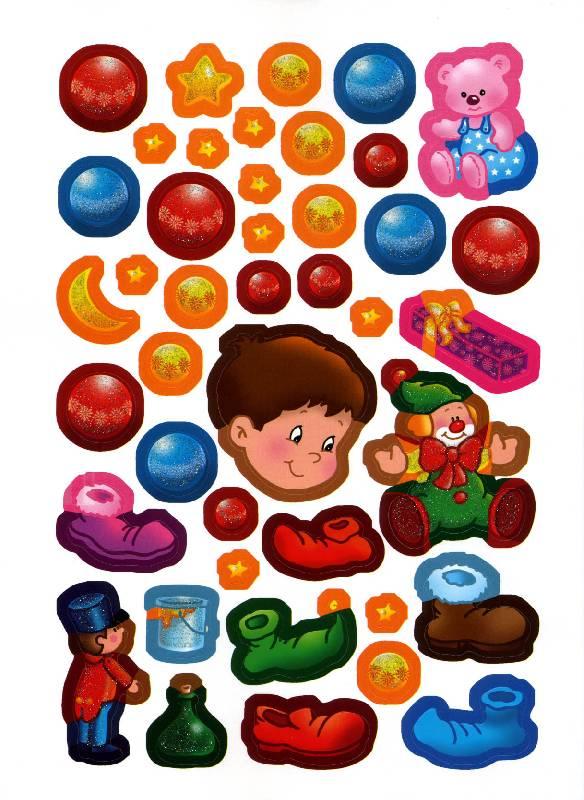 Иллюстрация 1 из 9 для С Новым Годом! Развивающая книжка с наклейками | Лабиринт - книги. Источник: РИВА