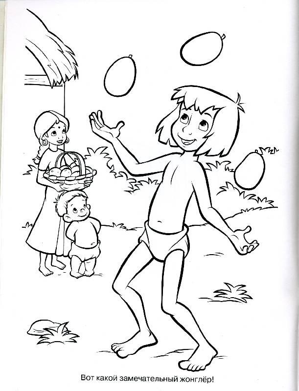 Иллюстрация 1 из 3 для Книга джунглей 0805 Волшебная раскраска | Лабиринт - книги. Источник: РИВА
