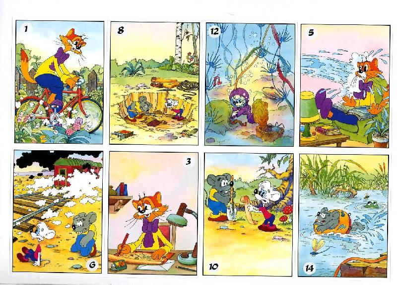 Иллюстрация 1 из 8 для Приключения кота Леопольда 0815 Наклей и раскрась | Лабиринт - книги. Источник: РИВА